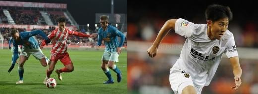 스페인 무대서 입지를 다지고 있는 지로나의 백승호와 이강인(오른쪽). /사진=지로나, 발렌시아 구단 홈페이지