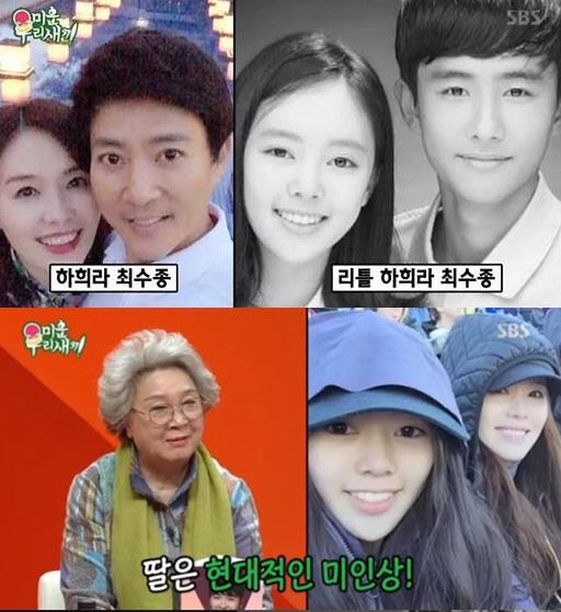 최수종 딸공개. /사진=미우새 방송캡처