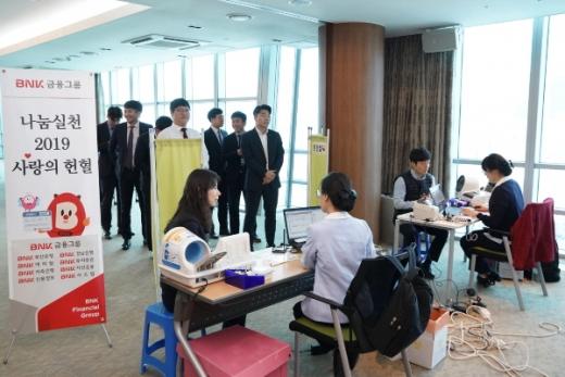 BNK금융그룹은 지난 28~ 29일 부산은행 본점과 부전동 강당 등에서 '2019 사랑의 헌혈'을 실시했다. /사진제공=부산은행