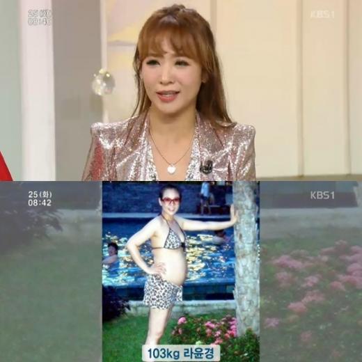 트로트가수 라윤경이 SBS '좋은아침'에서 자신만의 다이어트 비법을 소개했다. /사진=SBS '좋은아침' 방송화면 캡처
