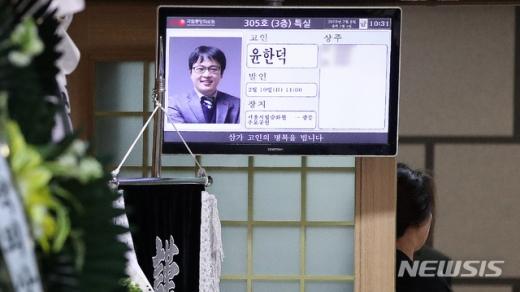 8일 오전 서울 중구 국립중앙의료원 장례식장 모습. /사진=뉴시스