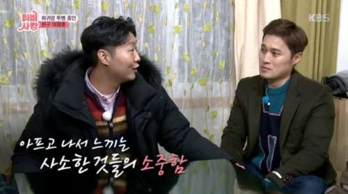 송준근과 친구 이정훈씨/사진=KBS1 캡처