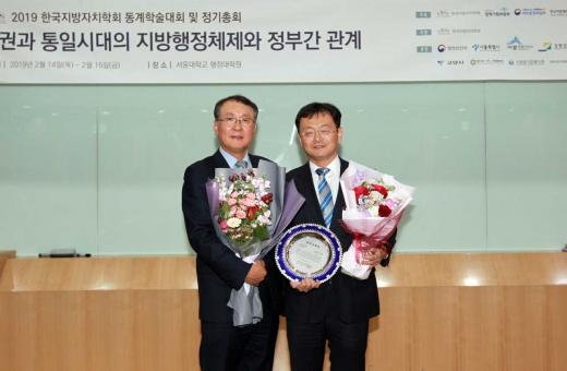 ▲ 우수조례 개인부문 우수상 수상한 밈경선 경기도의원. / 사진제공=경기도의회