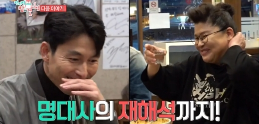 배우 정우성과 코미디언 이영자가 전지적 참견 시점을 통해 만났다. /사진=전지적 참견 시점 예고편 캡처