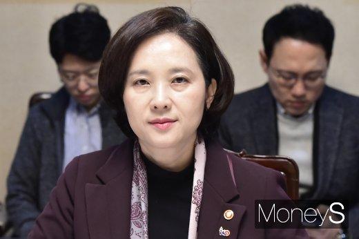 [머니S포토] 유은혜, 오전 10시 '사립 유치원 공공성 강화 관계기관장 회의' 개최