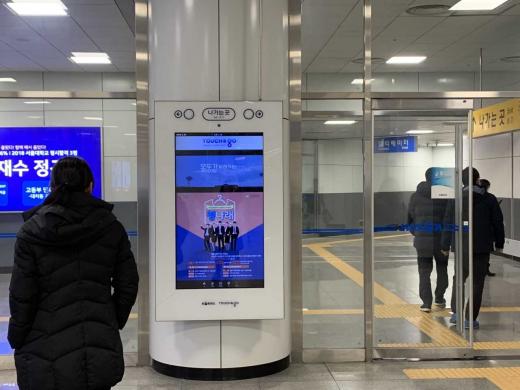 ▲ 수원시, 도로명주소 홍보 동영상 게시. / 사진제공=수원시