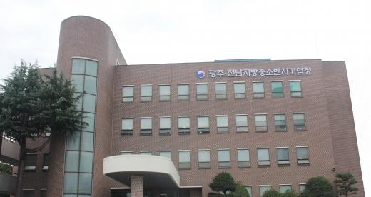 광주·전남 중기 경쟁력 강화, '스마트혁신센터' 설치