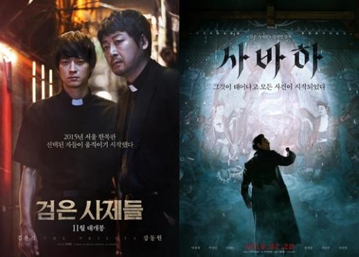 영화 '검은사제들'(왼쪽)과 '사바하'. /사진=CJ엔터테인먼트 제공