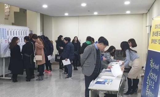 ▲ 안성시, '청사초롱 프로젝트 채용박람회'. / 사진제공=안성시