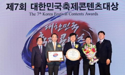 부산 동래구(구청장 김우룡, 가운데)는 동래읍성역사축제가 6년 연속 대한민국축제콘텐츠대상'을 수상했다./사진제공=동래구