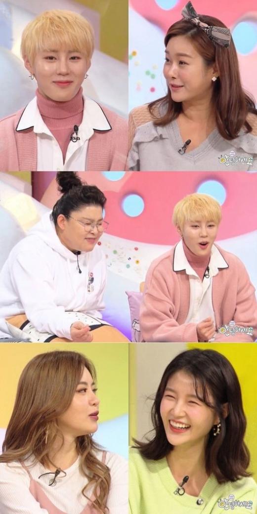/사진= KBS 2TV '대국민 토크쇼 안녕하세요'