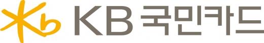 KB국민카드 노사, 공동 조성한 1000만원 구세군자선냄비본부에 전달
