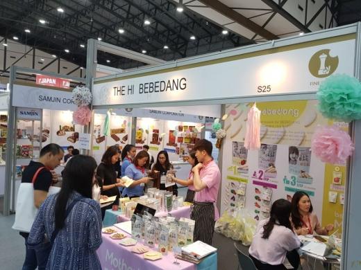 광주상의, '태국 방콕 식품전시회' 참가 기업 모집