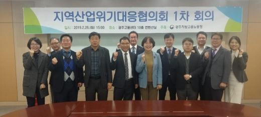 위기의 광주 주력산업, 활력 불어넣을 '민관협의체' 본격 가동