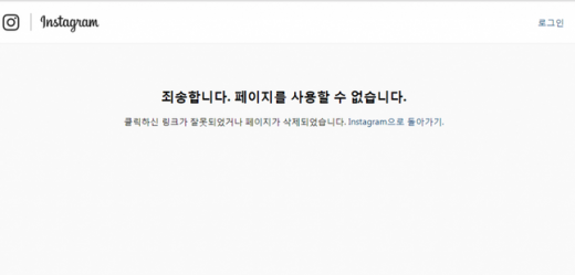 /사진=이문호 인스타그램 캡처