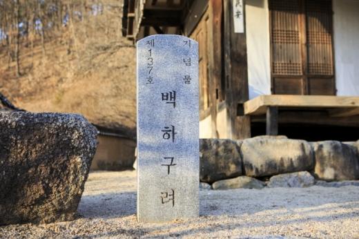 내앞마을 배하구려. /사진=한국관광공사