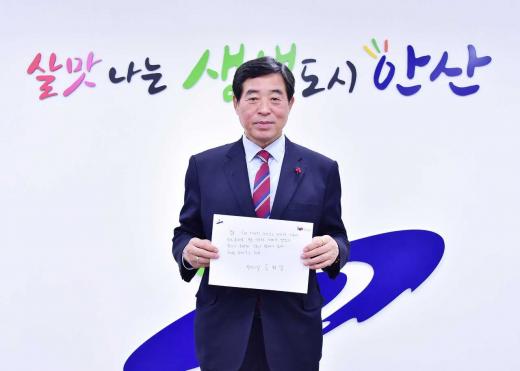 ▲ 윤화섭 안산시장. / 사진제공=안산시
