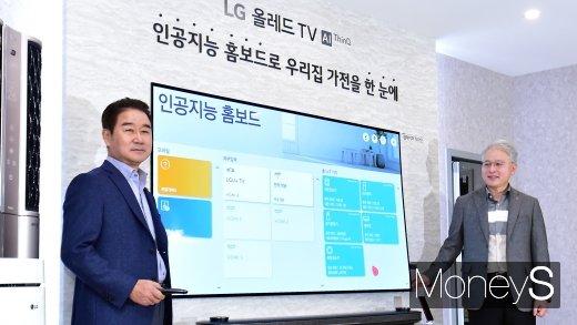 [머니S포토] LG 올레드 TV로 집안 스마트 가전을 쉽고 편리하게...