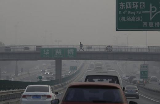 중국 베이징 대기오염. /사진=로이터