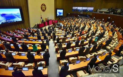 [머니S포토] 막오른 3월 국회, 민생·개혁 입법 쟁점
