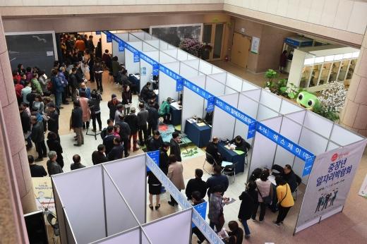 수원시 고용률 '훈풍'…전년 동기 2.7%P↑
