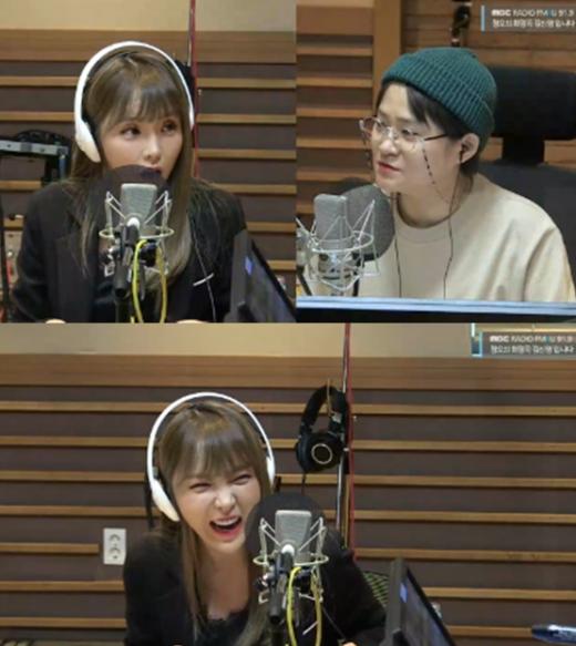'정희' 홍진영. /사진='정오의 희망곡 김신영입니다' 캡처