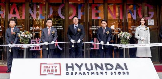 현대백화점 무역센터점 오픈식. /사진=뉴시스 DB