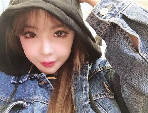 박봄 ADD. /사진=박봄 인스타그램