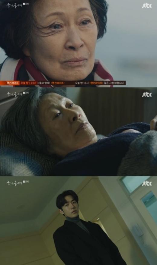 눈이부시게 김혜자. /사진=jtbc 방송캡처