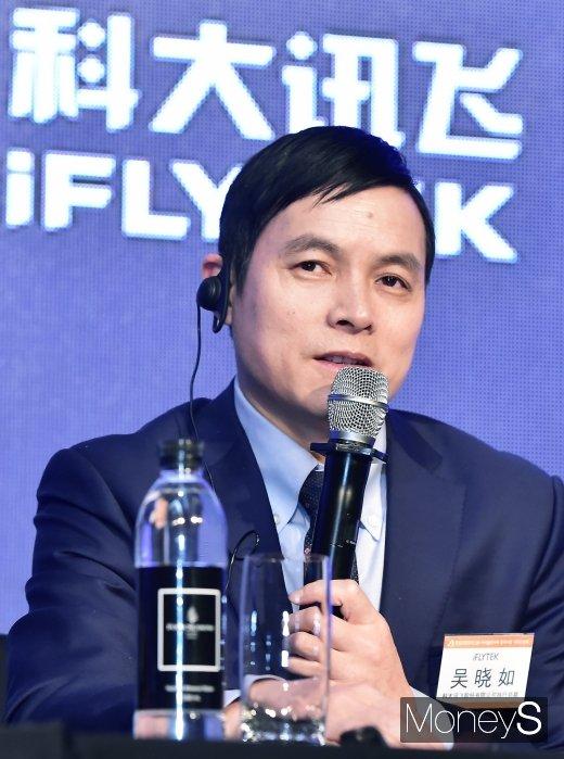 [머니S포토] 인사말 전하는 류칭펑 아이플라이텍 회장