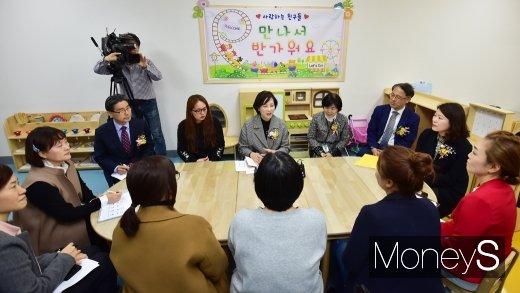 """[머니S포토] 학부모 만난 유은혜 """"다양한 유치원 서비스 제공 노력"""""""