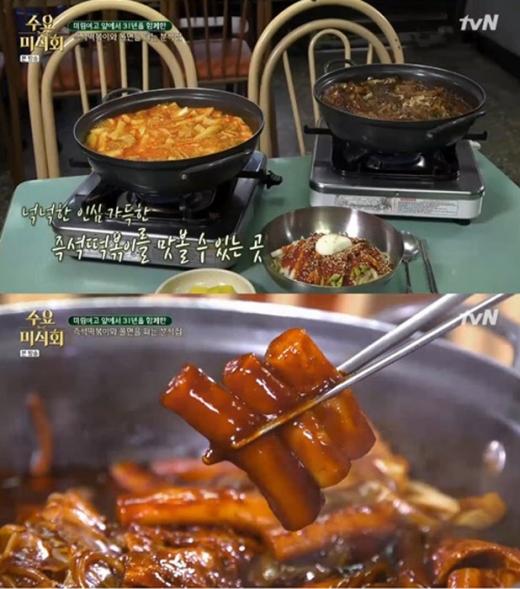 미림여고 앞 분식집. /사진=tvN '수요미식회' 방송캡처