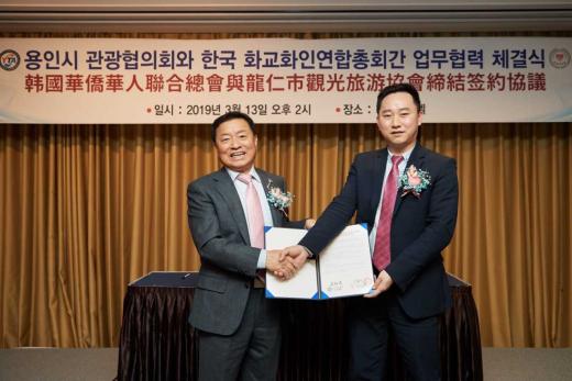 중국 관광객 유치 및 관광산업 활성화 위한 업무협약. / 사진제공=용인시