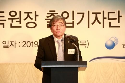 윤석헌 금융감독원장. /사진=금융감독원