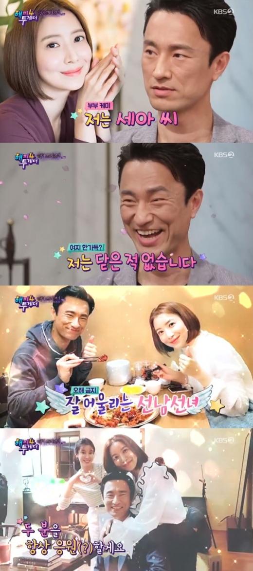 '해피투게더4' 김병철. /사진=KBS 2TV 방송캡처