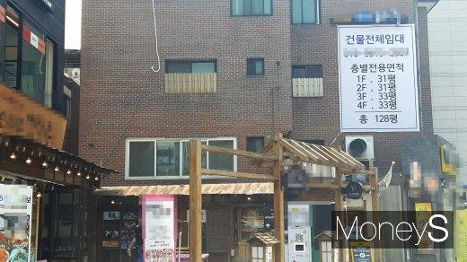 서울 홍대 인근의 한 빌딩 임대 광고. /사진=김창성 기자