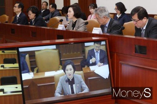 [머니S포토] 유은혜, '포용국가 사회정책 홍보계획' 발언