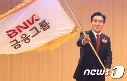 김지완 BNK금융지주 회장/사진=뉴스1