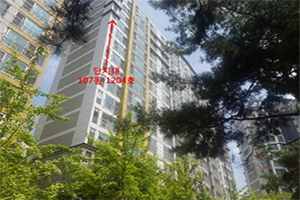 [주목! 경매물건] 상수동 '래미안밤섬리베뉴2' 84.8㎡ 8.7억에 시작