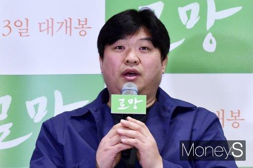 [머니S포토] 영화 '로망' 설명하는 이창근 감독