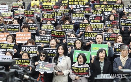 지난 15일 서울 종로구 세종문화회관 계단에서 열린 '검찰 과거사위원회의 김학의 전 법무부 차관 등에 의한 성폭력 사건 및 고 장자연씨 사건 진상 규명 촉구' 기자회견에서 참가자들이 신실규명 촉구 구호를 외치고 있다. /사진=뉴시스