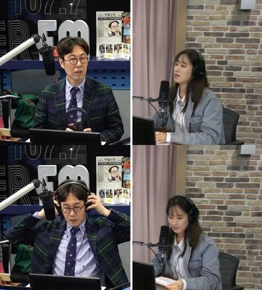 주시은 아나운서. /사진='김영철의 파워FM' 보이는 라디오 캡처