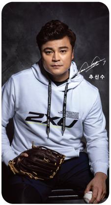 2XU, MLB 개막 기념 추신수 사인볼 증정 이벤트 진행