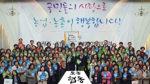 광주·전남 도농협동희망포럼 참석자들이 기념촬영을 하고 있다./사진제공=농협 광주전남본부