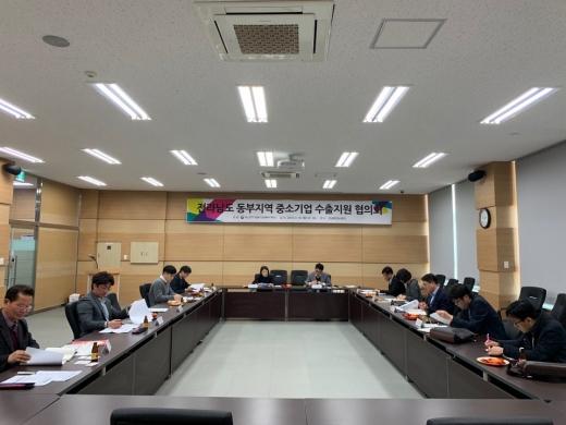 수출지원 실무협의회. / 사진제공=광주·전남지방중소벤처기업청