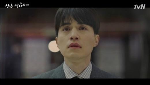 진심이 닿다. /사진=tvN 방송캡처