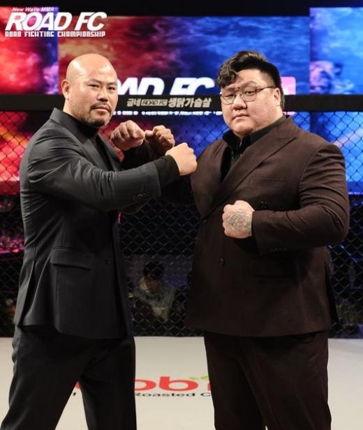 금광산(왼쪽)과 김재훈. /사진=로드FC 제공