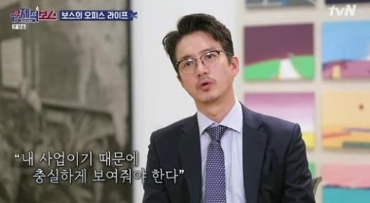 의류브랜드 운영 중인 배우 정준호. /사진=tvN 예능프로그램 '문제적보스' 방송 캡처