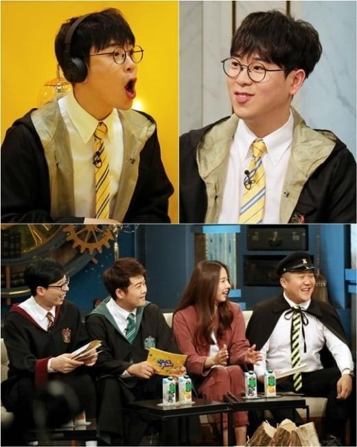 해투4 피오. /사진=KBS2TV 제공