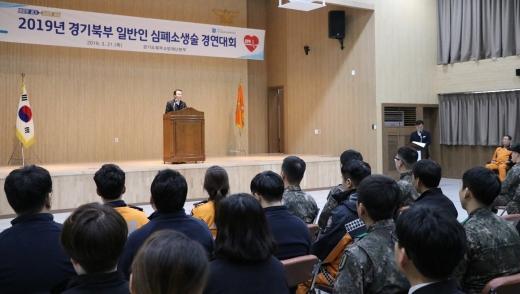 2019 경기북부 일반인 심폐소생술 경연대회. / 사진제공=경기북부청